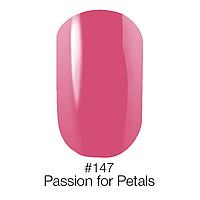 Гель-лак Naomi №147 Passion For Petals 6 мл