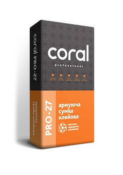 Армуюча суміш клейова Coral  PRO 27