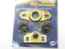 Р/к направляючої фіксатора бокової двері (метал) 2705-6425310