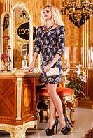 Платье женское приталенное с цветочным принтом