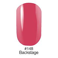 Гель-лак Naomi №148 Backstage 6 мл