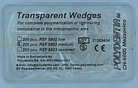 Клинышки прозрачные 5903 (Полидентия)