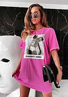 Платье футболка мини женское яркоесо стильным принтом Smol5571