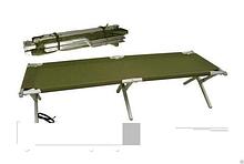 Раскладушка НАТО армейская нагрузка 200 кг