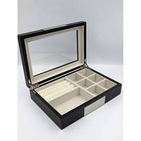 Шкатулка для хранения ювелирных часов и запонок Salvadore WC/4120/20.BL