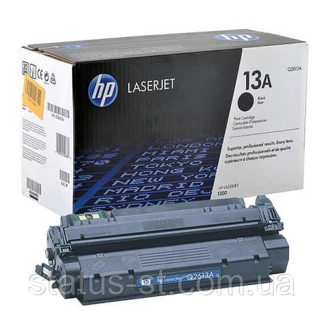 Заправка картриджа HP 13A (Q2613A) для принтера LJ 1300 в Києві, фото 2