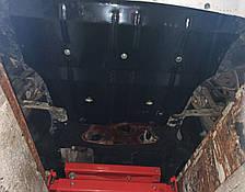 Защита двигателя BMW 5 F10 (с 2010 --) Автопристрій