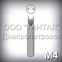 Бита М4 шлиц Spanner Head - насадка для отвёртки к Винтам антивандальным