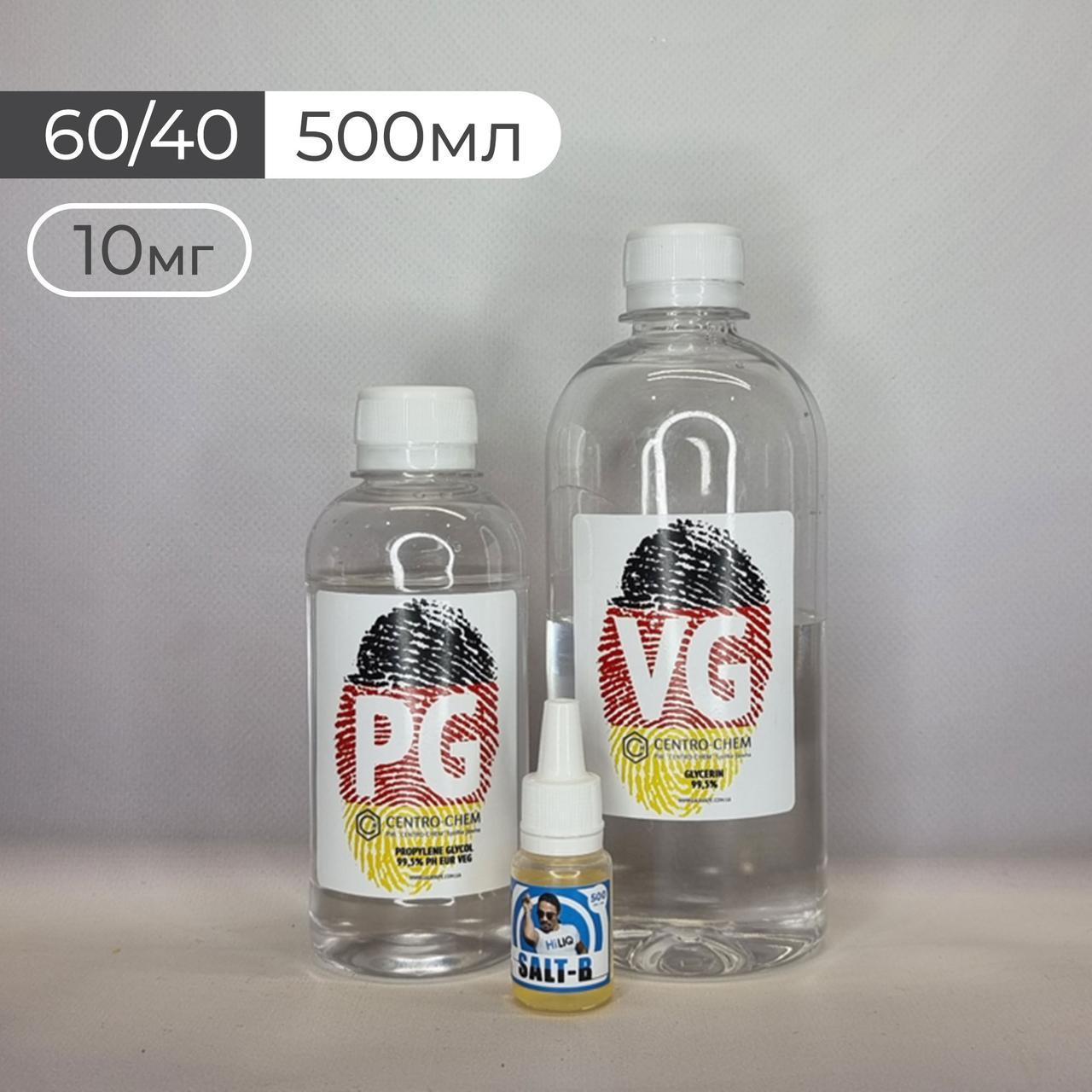 Набір для створення сольової основи 60/40, 500мл