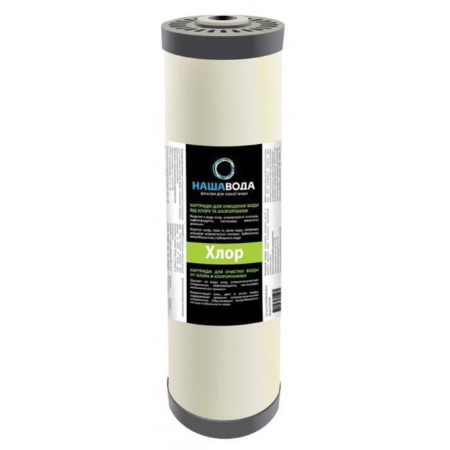 "Картридж для очистки воды от хлора 4,5"" x 20"""