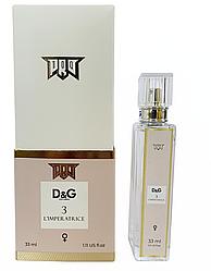 Elite Parfume Dolce&Gabbana 3 L ' imperatrice, жіночий 33 мл