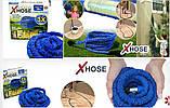 Шланг X-hose 22,5 м. с водораспылителем - компактный шланг X-hose для полива, фото 7