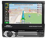 """Автомагнітола 1DIN Pioneer 7150G GPS виїзної екран 7"""" FullHD 4x60W КОРЕЯ, USB,AUX,Fm 240 ватт + пульт на КЕРМО, фото 4"""