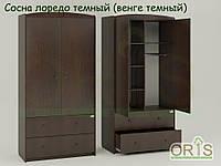 Шкаф ORIS Classik Marica (Сосна лоредо темный(венге темный))