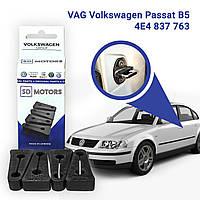 VAG Volkswagen Passat B5 4E4 837 763 Комплект 4 шт. Упоров, Демпферов замка автомобильной двери
