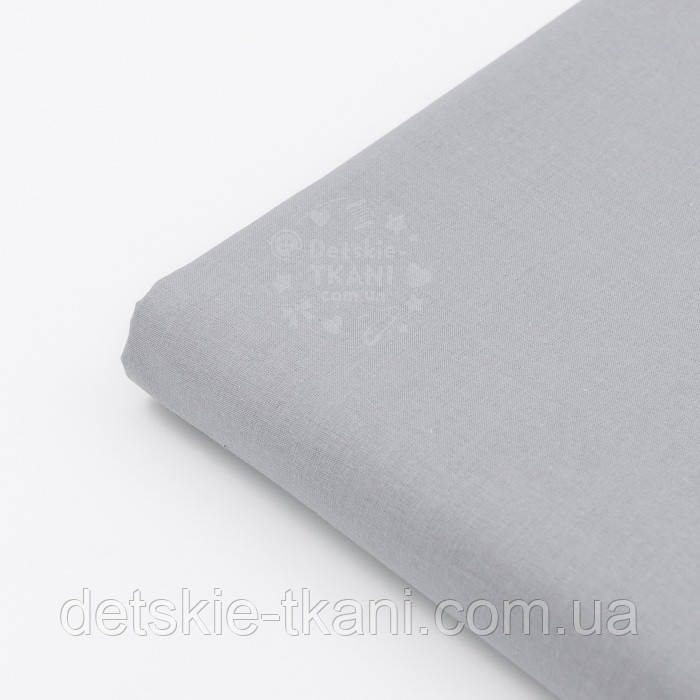 Лоскут однотонная польской бязи пыльно-серого цвета, размер 27*160см