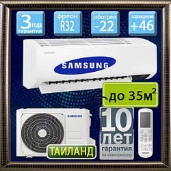 Кондиционер Samsung AR12AXHZAWKNUA (2021) до 35 кв.м. (-22).
