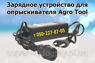 Зарядное устройство для опрыскивателя Agro Tool