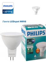 Светодиодные лампы Philips с цоколем GU5.3