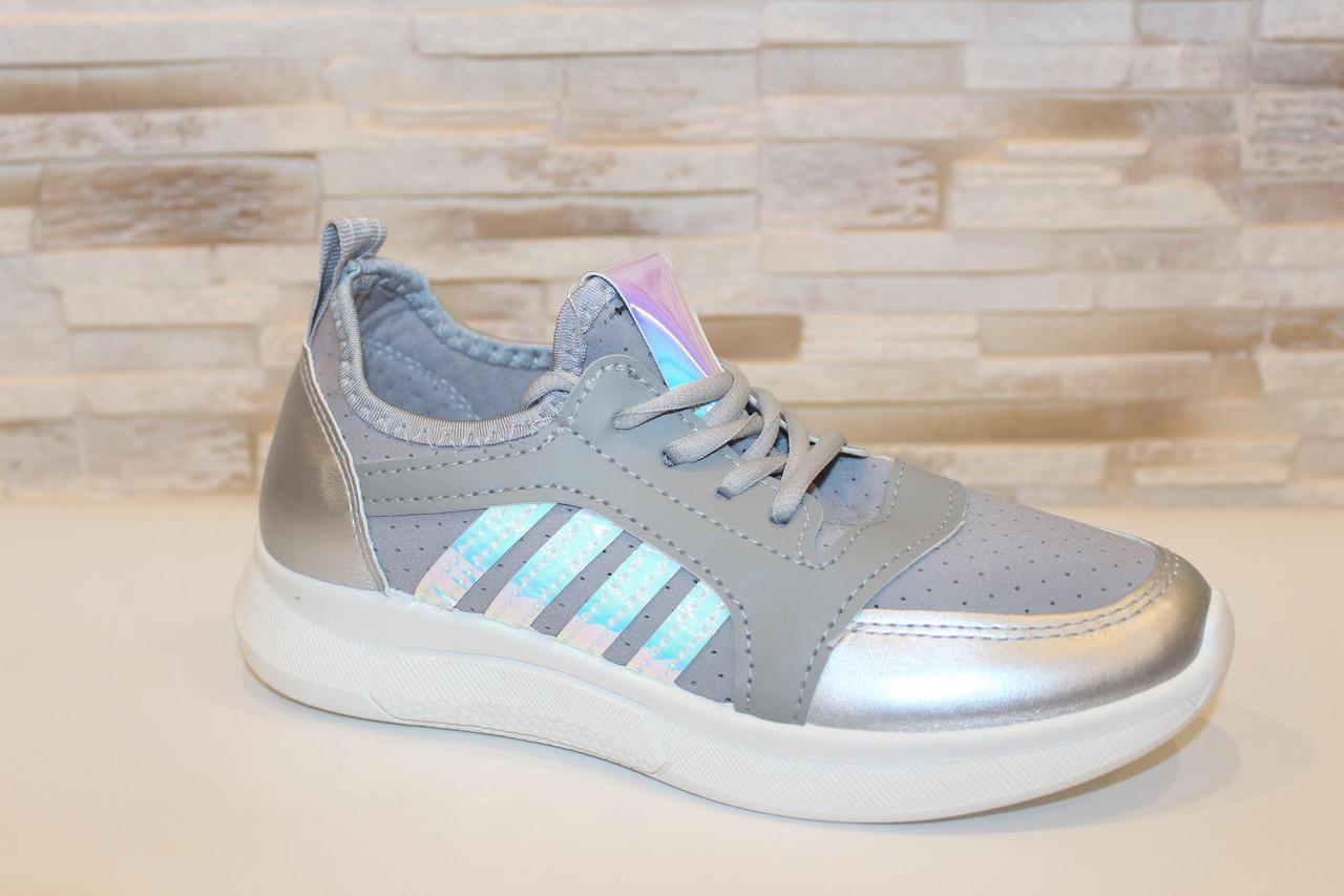 Кросівки жіночі сірі Т1284