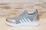 Кросівки жіночі сірі Т1284, фото 2