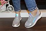 Кросівки жіночі сірі Т1284, фото 5