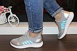 Кросівки жіночі сірі Т1284, фото 6