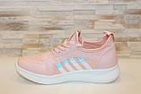Кроссовки женские розовые Т1283, фото 2
