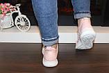 Кроссовки женские розовые Т1283, фото 3