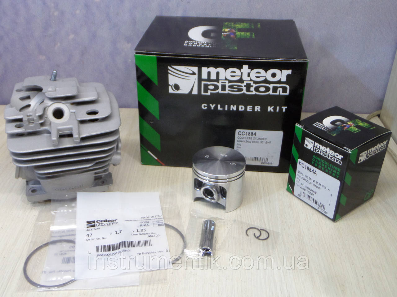 Циліндр з поршнем для Stihl MS 361 Meteor