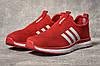 Кросівки жіночі 17602, Adidas sport, червоні, [ 36 37 38 39 40 ] р. 36-23,5 див., фото 2