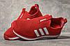 Кросівки жіночі 17602, Adidas sport, червоні, [ 36 37 38 39 40 ] р. 36-23,5 див., фото 3