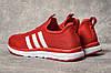 Кросівки жіночі 17602, Adidas sport, червоні, [ 36 37 38 39 40 ] р. 36-23,5 див., фото 4