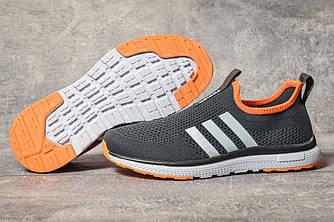 Кроссовки женские 17604, Adidas sport, темно-серые, [ 39 41 ] р. 39-25,5см.
