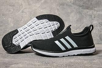 Кроссовки женские 17606, Adidas sport, черные, [ 36 38 39 ] р. 36-23,5см.