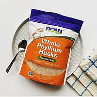 Псиллиум в порошке (клетчатка) Now 454 грамм