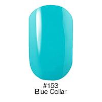 Гель-лак Naomi №153 Blue Collar  12 мл