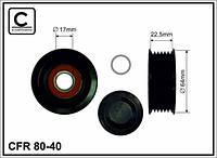 Ролик поликлинового ручейкового ремня MERCEDES SPRINTER,VITO 2.2CDI;VW 2.5TDI 17x64x22.5