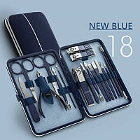 Набор маникюрный из 18 предметов в футляре. Набор для маникюра и педикюра в чехле (синий)