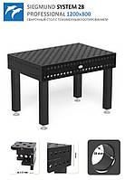 Зварювальний стіл System 28 Siegmund 1200х800 c плазмовим азотування, фото 1