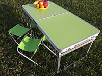 Стол алюминиевый чемодан для пикника со стульями усиленный (ТОЛЬКО ЗЕЛЁНЫЙ), фото 1