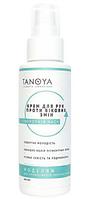 Крем для рук против возрастных изменений  TANOYA 100 мл