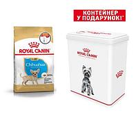 АКЦІЯ!!! Корм для собак Royal Canin Chihuahua Puppy (Роял Канін Чіхуахуа Паппі)1,5кг.+КОНТЕЙНЕР!