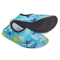 """Детская обувь """"Skin Shoes Морская звезда"""" тапочки для кораллов и бассейна"""
