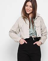 Джинсовая женская куртка