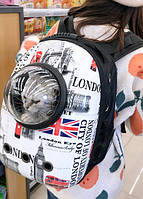Космический рюкзак для переноски домашних животных CosmoPet с иллюминатором. Переноска для домашних животных Газета (Newspaper)