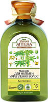 """""""Зеленая аптека"""" Масло для мытья и укрепления волос «Касторовое»"""