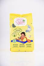 BABY BOOM Дитячі вологі серветки з екстрактом алое і аллантоіном - 200 шт.
