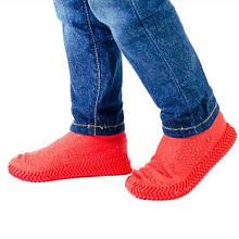 Силиконовые чехлы-бахилы для обуви Vietnam 561025 Красные