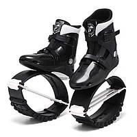 Профессиональные ботинки джамперы для фитнеса Jump Shoes (Новые)